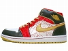 AIR JORDAN 1 XQ 2006 316915-073 (white/gold dust-sport red-blk)